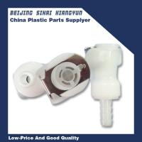 """Best 1/4"""" Female Quick Release Coupling Shut-Off With POM Body And EPDM Seal wholesale"""