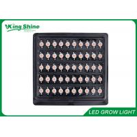 Best Full Spectrum High Power LED Chip For Indoor Plants 380nm - 840nm wholesale