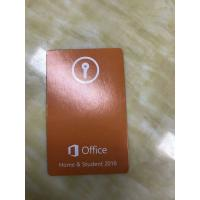 China Microsoft office professional plus 2013 DVD+Key License lifetime guarantee on sale
