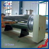 China industrial electric air heaters,electric warm air heater for thin film manufacture on sale