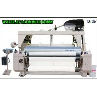 Best Double Color Water Jet Loom Polyester Satin Weaving High Performance wholesale