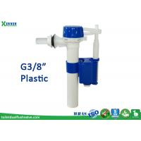 Best Side Entry Toilet Fill Valve / WC Inlet Valve With Plastic Screw G3/8 wholesale