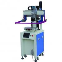 Best HS-260PME New style Precise Flat surface vacuum servo iphone silk screen printing machines wholesale