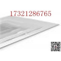 China Acrylic Panel Transparent Acrylic Glass Color Casting Extrusion Acrylic Panel Products Manufacturers Customized on sale
