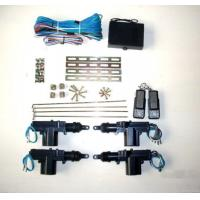 China High Quality  Intelilgent Car Remote Central Door Locking System on sale