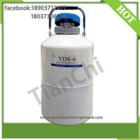 China TianChi cryogenic liquid nitrogen cylinder YDS-6L Aviation aluminum color  manufacturers on sale