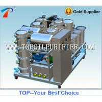 China Certified multi-function diesel engine oil reclaimation machine with no clay,creditable quality on sale