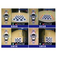 Best Universal Car Reverse Parking System , Seamless 360 Degree Panoramic View System for cars, DVR function wholesale