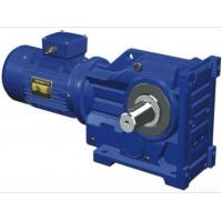 Best Helical Bevel Gear Reducer wholesale