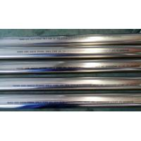 Best Bright Annealed Stainless Steel Tube ASTM A213 / ASME SA213-17 TP304L 60.3x4.5( M / W )X12820MM For Heat Exchanger wholesale