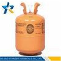 Best Purity 99.8% r-417a blend refrigrant replace r22 (mixed refrigerant products) wholesale