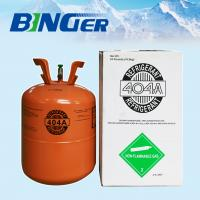 Best high purity refrigerant gas r404a wholesale