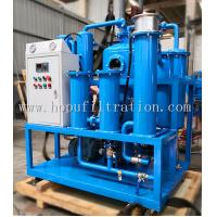 China Unqualified Turbine Oil Purifier,Vacuum Emulsified Turbine Oil Dehydration And Degas, Gas Steam Turbine Oil Filtration on sale