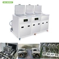 China Dual Frequency Automotive Parts Cleaning Equipment , Ultrasonic Parts Cleaner on sale