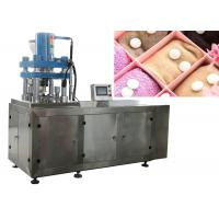 Buy cheap Fast Speed Automatic Tablet Making Machine Dust Emission Avoid Cost Effective from wholesalers