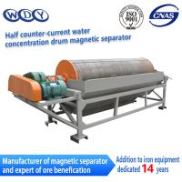 Buy cheap Best Performance Drum Magnetic Separating Machine For Concentrating Iron Ore product