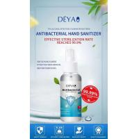 Best Light Portable  Antibacterial Hand Gel , Soft Antimicrobial Hand Sanitizer wholesale