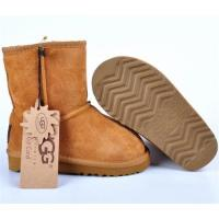 Buy cheap UGG 5281 Kids Boots from wholesalers