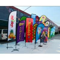 China Digital printing Vertical flag, feather flag, teardrop flag, banners on sale