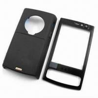 China Mobile Phone Housing, Suitable for Nokia N95 8GB, Available in Various Colors on sale