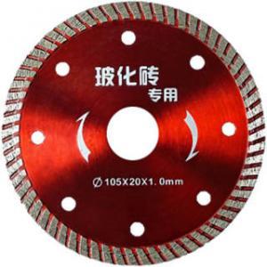 China Turbo Diamond Saw Blade for Ceramic Tiles on sale