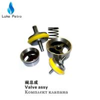 China Mud pump spare parts Valve assembly for sale on sale