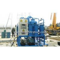 Buy cheap High-efficiency transformer oil filtration machine,Insulation Oil Recycling from wholesalers