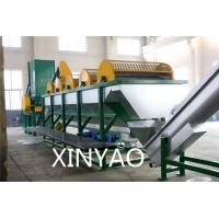 Best Waste plastic film recycling machine washing and granulation machine ISO9001 wholesale