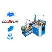 Best Low Noise Reusable Shoes Cover Making Machine Anti Slip Overshoes Making Machine wholesale