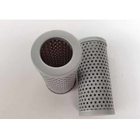 Buy cheap Liming TFX-63*100 TFX-63*180 TFX-63*80 ZX-63*100 hydraulic suction filter from wholesalers