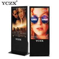 Best 3840*2160 Full HD LED Digital Signage Display With Aluminum Alloy Frame wholesale