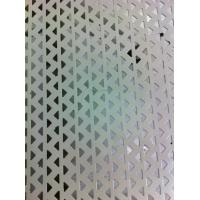 Best SS Perforated Metal Screen / Punched Fencing Plate 0.68mm - 3.23mm Thickness wholesale