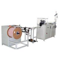 China Double Loop Wire Forming Machine on sale