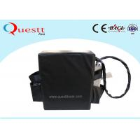 Buy cheap Black Backpack Laser Rust Removal Machine 50w 100w Handheld Mopa Laser from wholesalers