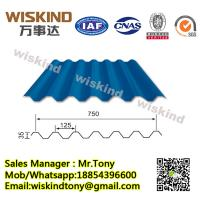 Best waterproof building materials corrugated roofing sheet cheap wholesale