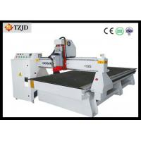 Buy cheap CNC Router machine for Acrylic Wood Marble Plastics from wholesalers
