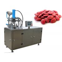 Best Industrial Grade Automatic Tablet Press Machine Constant  Pressure Reasonable Structure wholesale