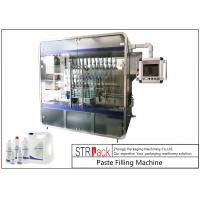 China 50ML-2500ML Paste Filling Machine High Production Capacity For Lubricate Oil on sale