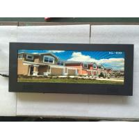 Cheap Supermarket 14.9 Inch Digital Advertising Displays 350cm/d Supports SD / MMC Cards for sale