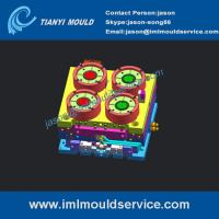 Best iml product of 500g cover molds, iml plastics lid moulds, iml injection mould china wholesale