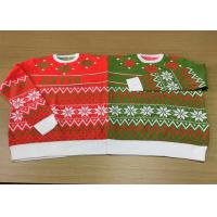Cheap Eco Couples Christmas Sweaters Christmas Jumpers Costume Xmas Two Person Knit for sale
