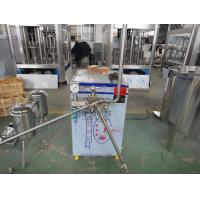 Best 60 Mpa Beverage Processing Equipment 500 L/H Juice High Pressure Homogenizer wholesale