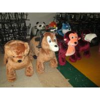 Best Animal Ride Amazing Walking Animals, Coin Operated Electric 4 Roller Plush Animal Rides wholesale