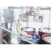 Best 304 /316L Stainless Steel 220l Aseptic Bag Filler Equipment 12 Month Warranty wholesale