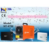 Best 220V ozone generator water treatment 5000mg/Hr For Household Water Sterilizing wholesale