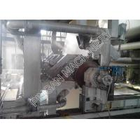 Best Small Tissue Paper Making Machine Fast Speed Toilet Tissue Making Machine wholesale