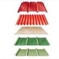 Best Color roofing sheet wholesale