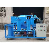 Best Bunker Engine Oil Water Oil Waste Oil Refinery Machine For Impurities Filter , Small Scale wholesale