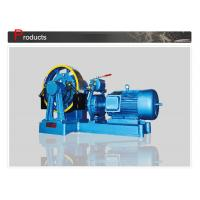 China Speed 0.35-0.5 M/S Elevator Parts Source , Elevator Traction Motor For Room Less Lift on sale