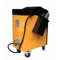 Best 120w Laser Cleaning Rust Machine Light Weight With High Cleaning Surface Cleanliness wholesale